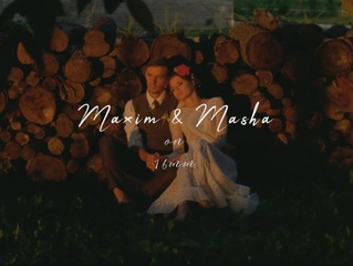 Max and Masha | 16mm film wedding
