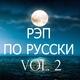 DJ Буряк feat. Lisia ► - Популярный ФАВОРИТ