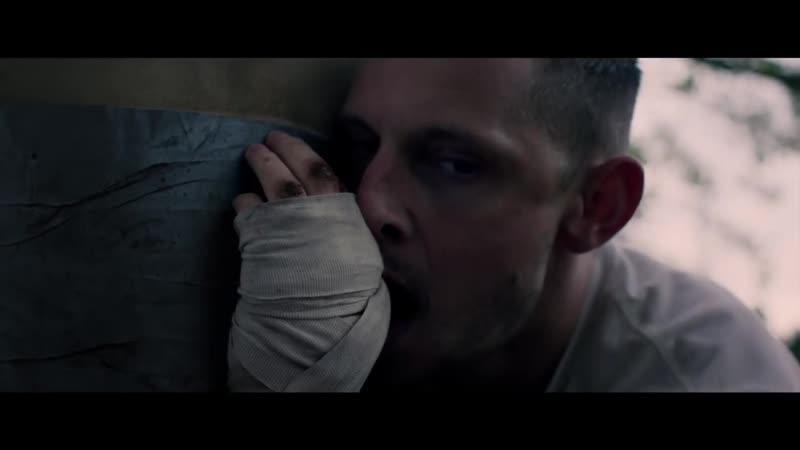 Доннибрук Donnybrook 2018 Official Trailer cinemaiview