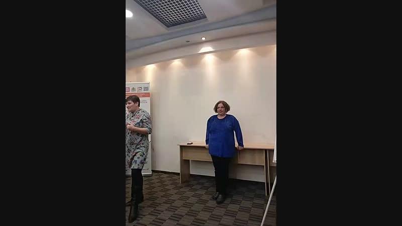 Галина Николаевна Калилова семинар