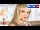 А снег кружит (2016) - Мелодрама фильмы 2016 - Новые фильмы , великий русский фильм