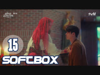 Озвучка SOFTBOX Воспоминание об Альгамбре 15 серия