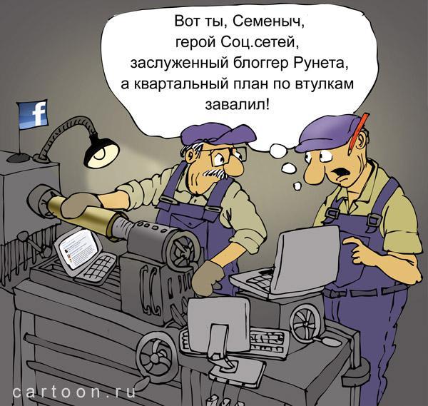 учёные смешные картинки про завод и рабочих нас