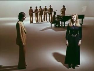ВИА Пламя - Синие дожди, 1978