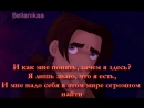 Планета сокровищ ⁄ Treasure Planet-Жизнь моя - Im Still Here