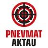 Pnevmat Aktau