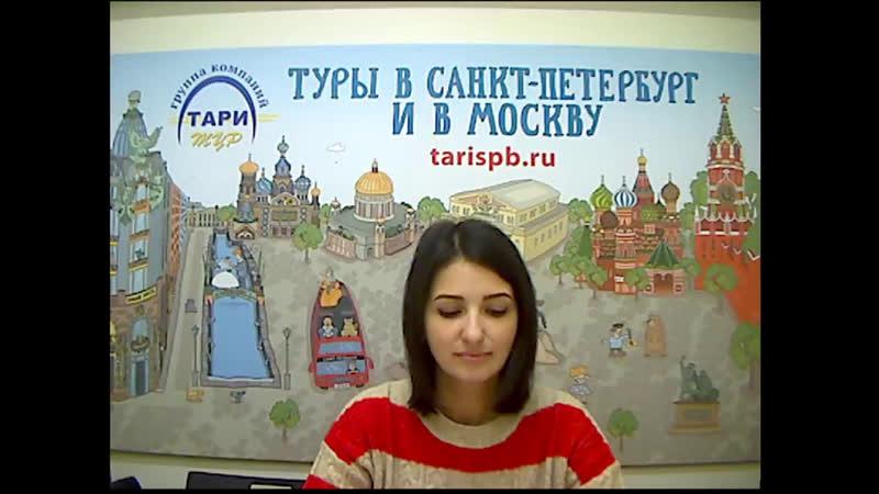 Таривизор ТОП 5 роскошных отелей чтобы сделать Новый Год и Рождество в Санкт Петербурге незабываемыми