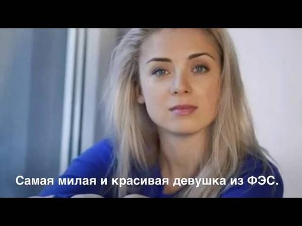 Ольга Зейгер Татьяна Белая
