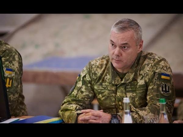 Путін нападе на Україну командувач Наєв дав тривожний прогноз