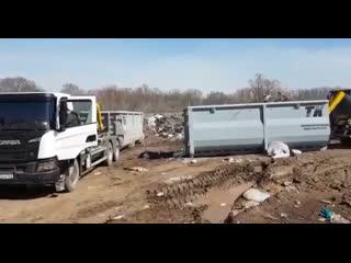 Ликвидация несанкционированной свалки в Рождествено