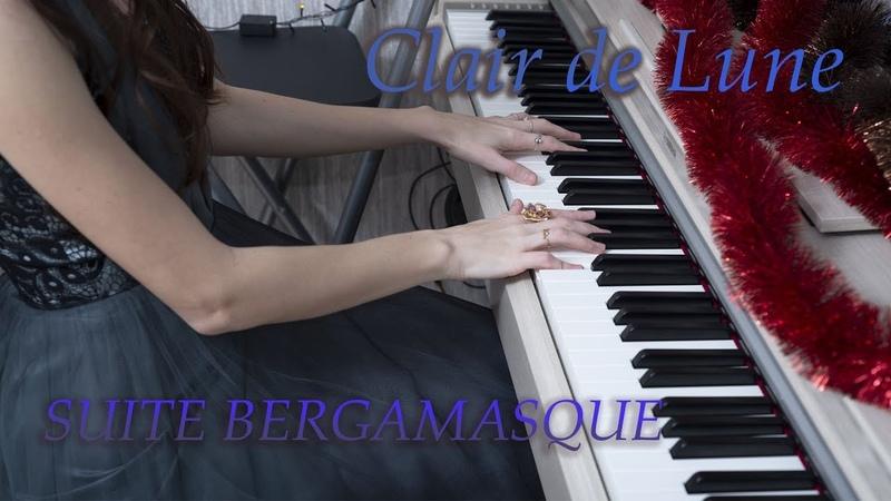 Suite Bergamasque - Clair de Lune