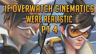 If Overwatch Cinematics Were Realistic Part 4