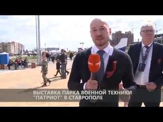 Жители Ставрополя пришли в парк «Патриот» на выставку военной техники