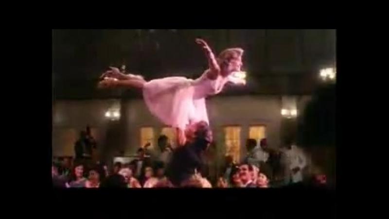 Грязные танцы фильм моей глубокой молодости Патрик Суэйзи ЭЭххх