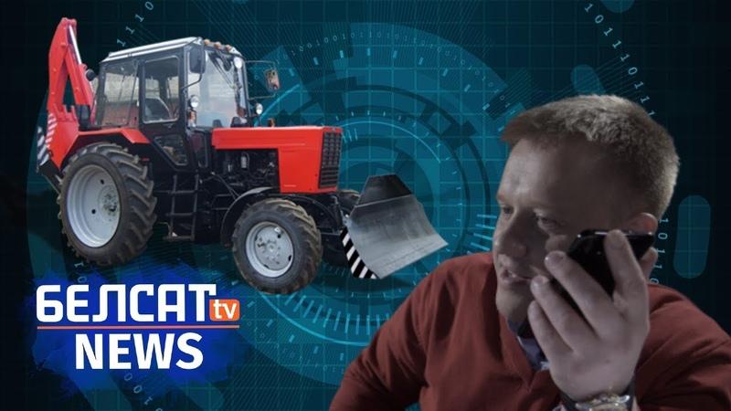 Трактар-беспілотнік. Як піляць бюджэт | Трактор-беспилотник. Как пилят бюджет