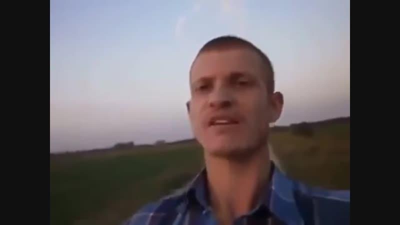 Серж Дур-Дачник - Мысли о жизни, идущего к реке.