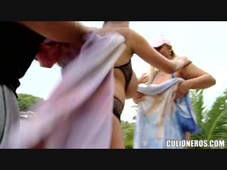 [Culioneros] Shione Cooper_El Sueno del Hombre