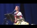 Юлия Славянская Лучше нету того цвета Концерт в Ижевске 09 05 2018