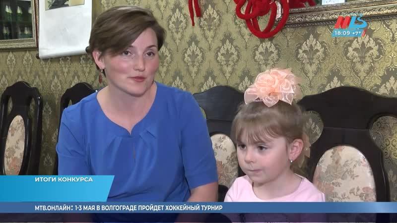 В Волгограде выбрали «Мисс МТВ» и «Миссис Городские вести»