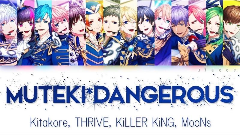 B-Project - Muteki*Dangerous (無敵*デンジャラス) (Color Coded KAN|ROM|ENG Lyrics)