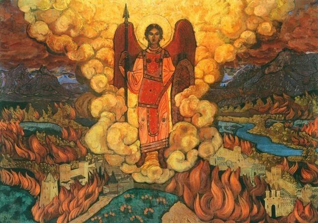Огненное Крещение, изображение №1
