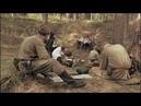Вторые Отряд Кочубея 5 - 6 Серия