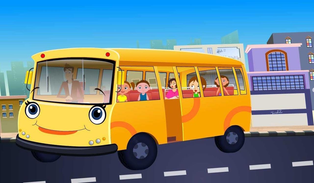 Картинка едет автобус