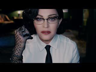 Премьера. Madonna - God Control