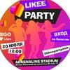 LIKEE PARTY МСК