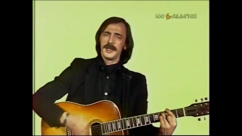 Mihail Bojarskij Sjadu v skoryj poezd 1986