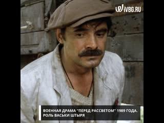 10 самых известных ролей Александра Панкратова-Черного