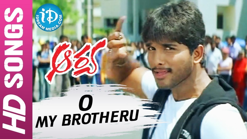 Arya Telugu Movie - O My Brotheru video song - Allu Arjun || Anu Mehta || Sukumar