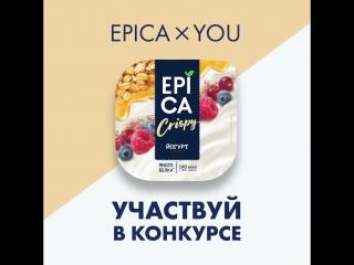 Epica x you