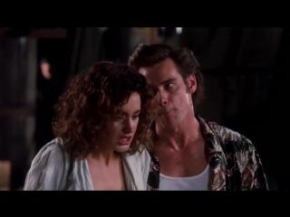 Жесткое разоблачение трансвестита  Эйс Вентура- Розыск домашних животных (1994) сцена 9-10