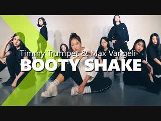 Viva dance studio timmy trumpet & max vangeli - booty shake / jane kim choreography
