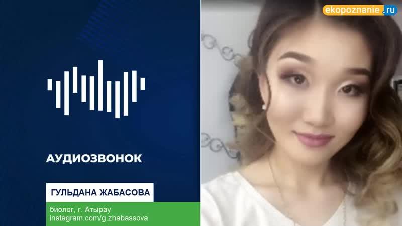 Как выйти замуж. Отзыв выпускницы школы нумерологии Гульданы Жабасовой.