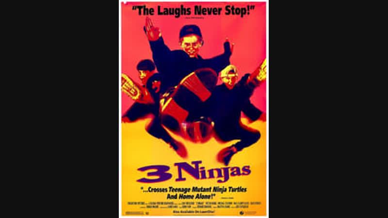 Три ниндзя / 3 Ninjas (1992) Михалёв,DVDRip 1080,релиз от STUDIO №1