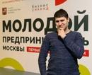 Фотоальбом человека Александра Петросяна