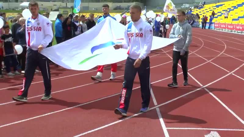 Детские паралимпийские игры в Ульяновске