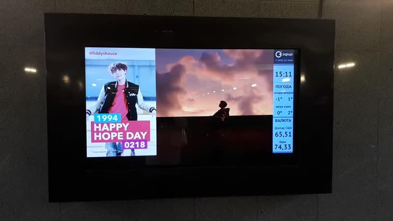 Видео баннер от FIDDY`S HOUSE в честь Дня рождения Хоби