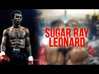 Sugar ray leonard highlights hd