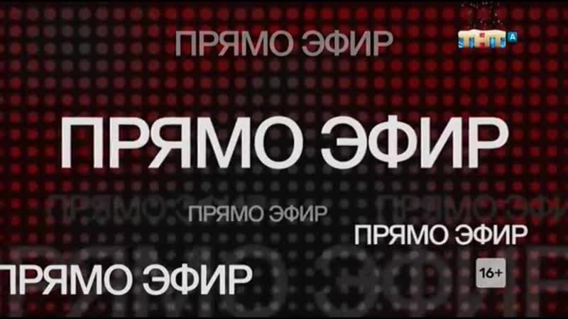 Гоген Солнцев Однажды в России 2019