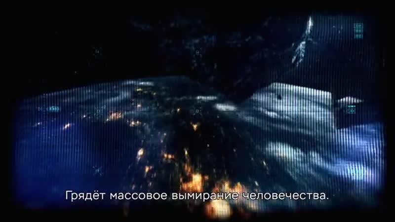 Ты я и конец света Трейлер