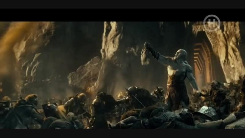 Не тільки люди гинуть за метал За золото х ф Хоббіт на Новому каналі