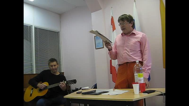 ЦГБ 19 09 19 Игорь Эпанаев и группа Чё за Беляев Воробьёв ВидеоМИГ