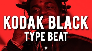 "Kodak Black Type Beat 2018 ""Calling My Spirit"" 