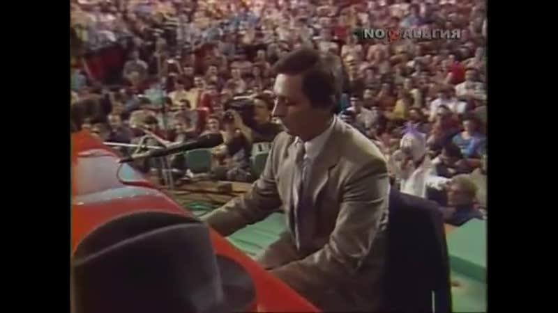 КВН 1987 Финал, МХТИ, ОГУ
