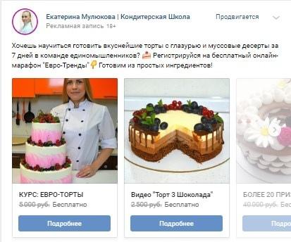 Как мы заработали 271 320 рублей за 14 дней на онлайн-марафоне!, изображение №1