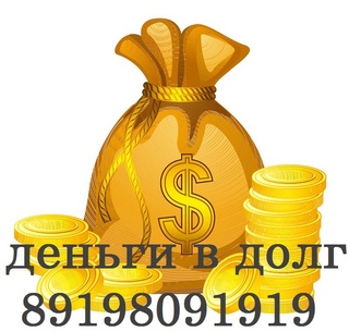 втб-24 кредит наличными калькулятор 2020 для зарплатных клиентов