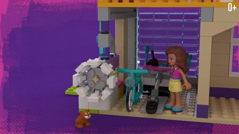 Dom druzhby LEGO Friends 41340